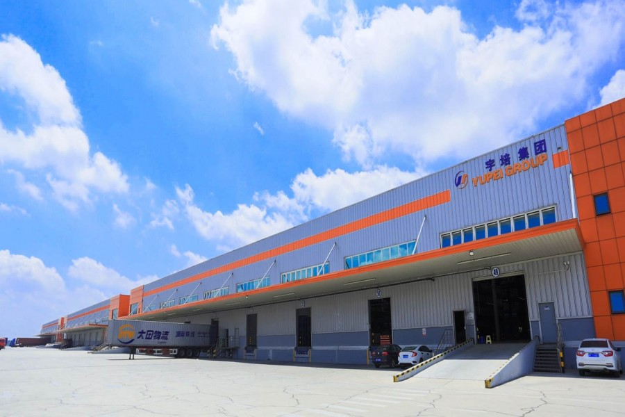 Yupei Logistics